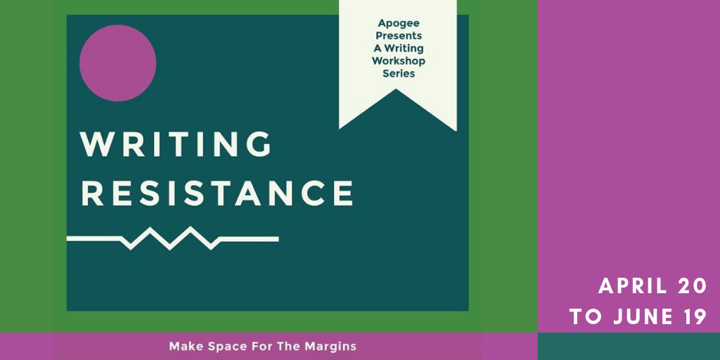 Writing Resistance 3.0: Make Space for the Margins